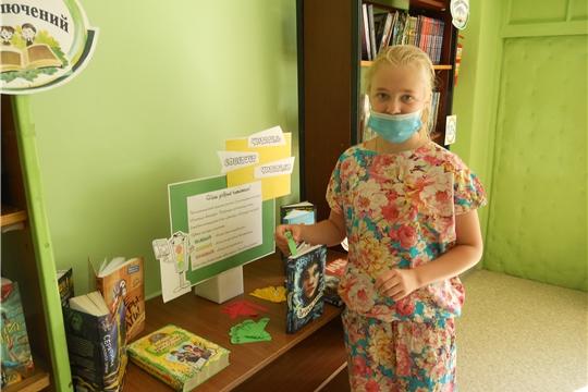 В Детской библиотеке объявили акцию «Библиотечный светофор»
