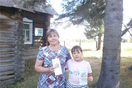 Беседу «Безопасное лето» провела библиотекарь Карабашской сельской библиотеки