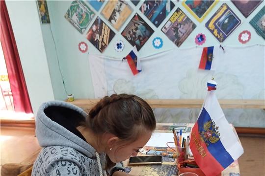 Покровская сельская библиотека присоединилась к флешмобу детских рисунков