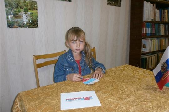 Флешмоб - акция детских рисунков «Три цвета флага» прошла в Карабашской сельской библиотеке