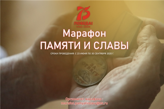 """Кугеевская сельская библиотека присоединилась к песенному онлайн марафону """"Памяти и славы"""""""
