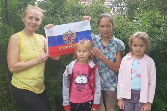 Эльбарусовская сельская библиотека присоединилась к флешмоб – акции «Триколор»
