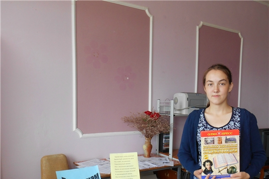 В Приволжской городской библиотеке оформлена книжная выставка «По волнам знаний»