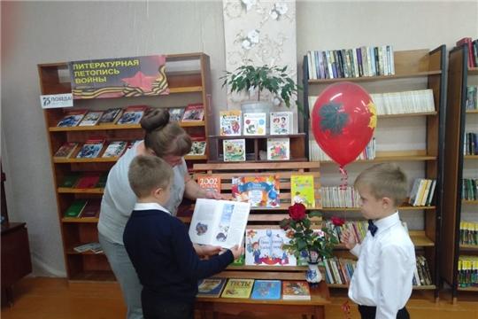 Городская  библиотека семейного чтения  распахнула двери для юных читателей