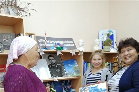 В Шоршелской сельской библиотеке оформлена тематическая выставка «Звёздная дорога А.Г.Николаева»