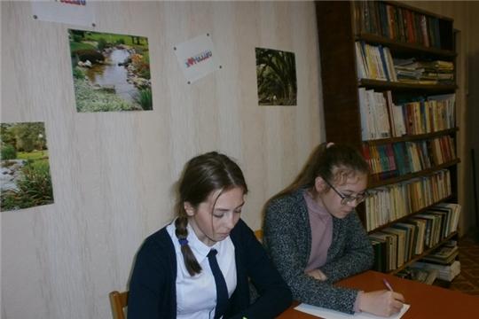 Карабашская сельская библиотека провела информационный  час «Космический сын Чувашии»