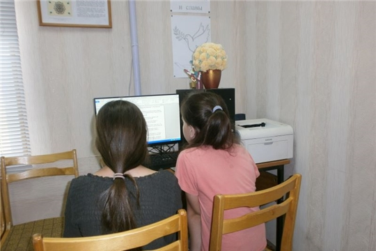В Карабашской сельской библиотеке прошёл компьютерный час «Книги в Интернете»