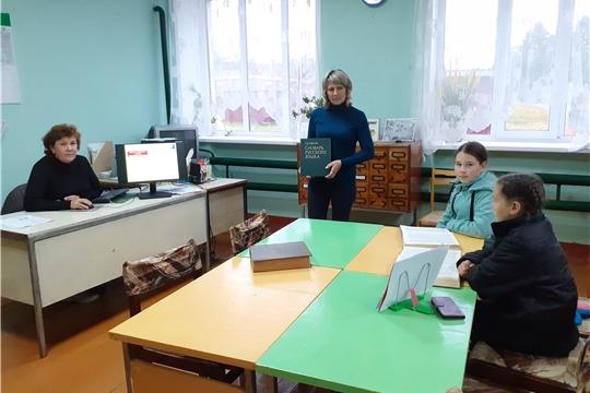 Библиотечный урок «От А до Я» провели библиотекари Октябрьского сельского поселения