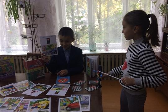 Информационно-конкурсная программа «Правила движения достойны уважения» прошла в Городские библиотеки семейного чтения