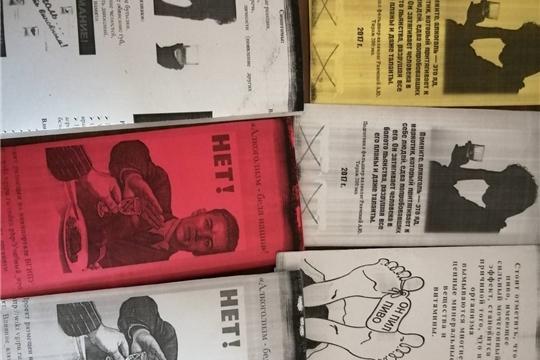 Информационно-просветительскую акцию «Трезво жить – век не тужить» организовала Шоршелская сельская библиотека