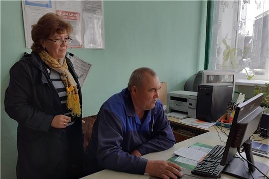 В Октябрьской сельской библиотеке прошло очередное занятие по теме «Знакомство со справочно-правовыми системами».