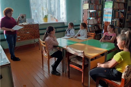 Лермонтовский день «Поэзии чудесный гений» прошел в Октябрьской сельской библиотеке