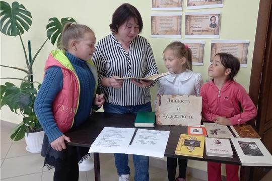 Громкие чтения «Читаем Лермонтова вместе» прошли в Сотниковской сельской библиотеке