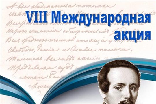Библиотеки Мариинско-Посадского района приняли участие в VIII Межрегиональной акции «День лермонтовской поэзии в библиотеке»