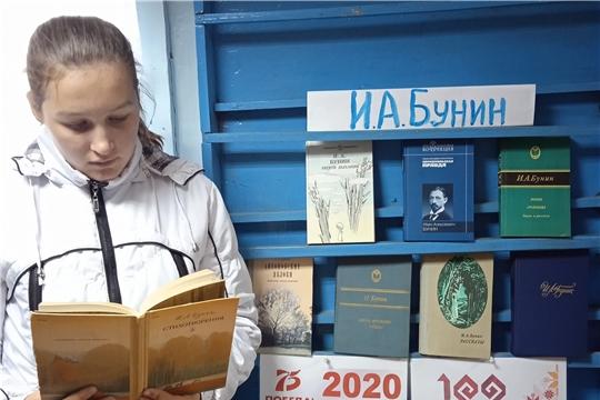 Покровская сельская библиотека присоединилась к районной библиотечной акции «Все речи я сберег в душевной глубине ...»