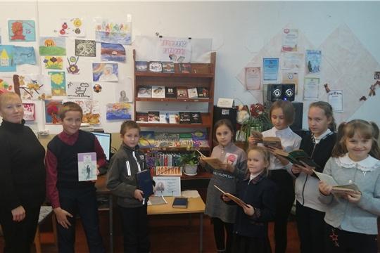 Кугеевская сельская библиотека присоединилась к районной библиотечной акции «Все речи я сберег в душевной глубине...», посвященной дню рождения И.А.Бунина