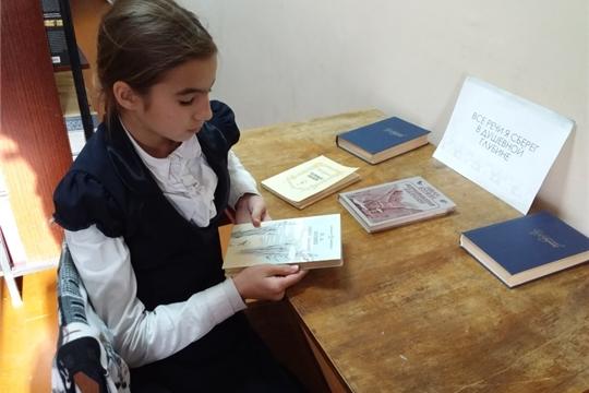 Бунинские чтения в Детской библиотеке