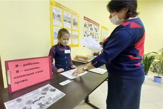 В Сотниковской сельской библиотеке для детей прошла викторина «Права человека – мои права»