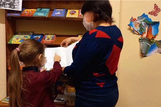Библиотечный урок «Знакомство с библиотекой» прошел в Сотниковской сельской библиотеке