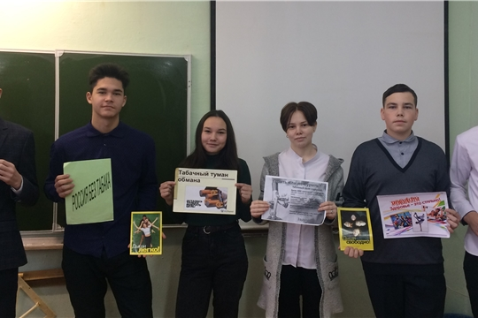 Сотрудники городской библиотеки семейного чтения провели акцию «Будущее без табака»