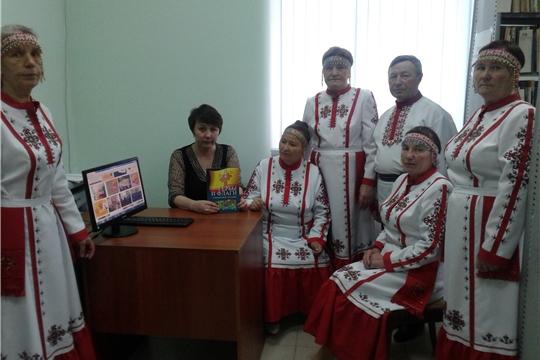 Акция «Фото в чувашской национальной одежде» прошла в Сутчевской сельской библиотеке
