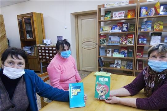 В Бичуринской сельской библиотеке прошла беседа «Что я знаю про СПИД?»