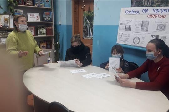 Эльбарусовская сельская библиотека провела беседу «Информация по профилактики ВИЧ-инфекции (СПИДа)»