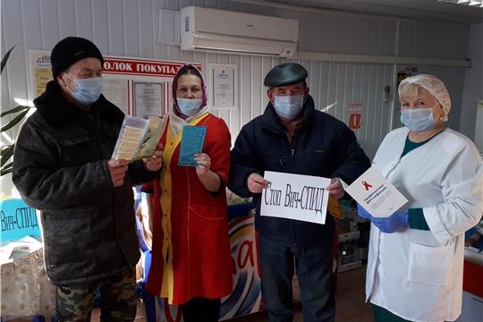 Акшикская сельская библиотека присоединилась к Всемирному дню борьбы со СПИДом