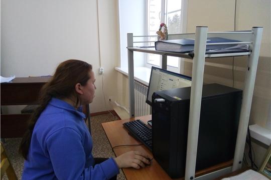 Тематический час ко Дню инвалидов прошел в Бичуринской сельской библиотеке