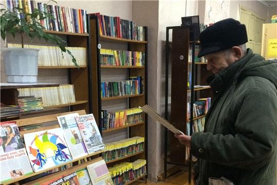 В городской библиотеке семейного чтения функционирует выставка-информация «Возможности ограничены, способности – безграничны»