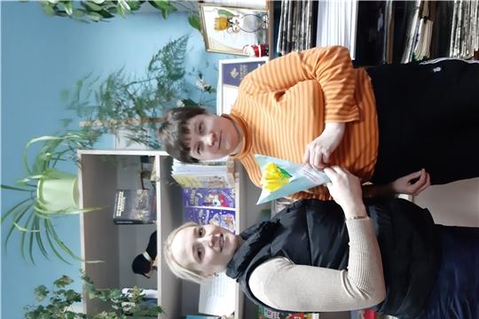 День инвалидов в Эльбарусовской сельской библиотеке