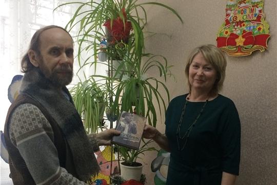 В Городской библиотеке семейного чтения прошла новогодняя программа «Скоро, скоро Новый год!»