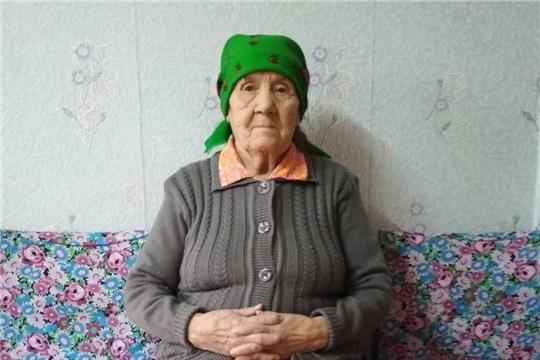 Жительница деревни Астакасы Евдокимова А.И. отметила 90-летний юбилей