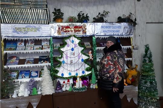 Новогодний калейдоскоп: «Забавы у новогодней елки» прошел в Аксаринской сельской библиотеке