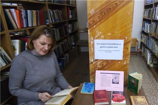В Бичуринской сельской библиотеке функционирует выставка «Тайны и приключения Анатолия Рыбакова»