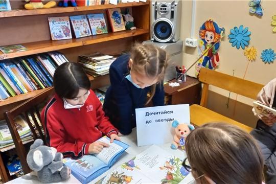 Громкие чтения с обсуждением по русским народным сказкам «Дочитаться до звезды» прошли в Сотниковской сельской библиотеке
