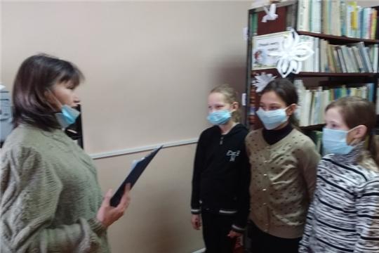Тест «Я и финансы» провела Большешигаевская сельская библиотека