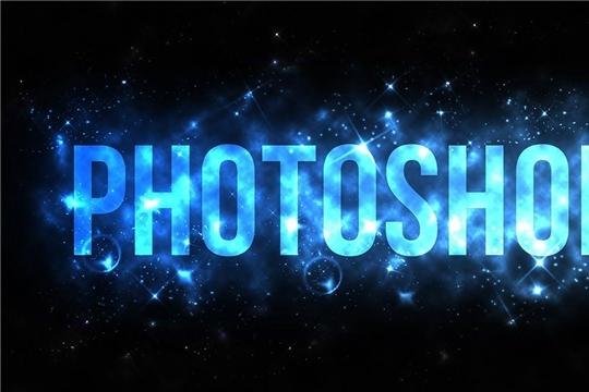 """Расписание занятий молодежной студии по программе """"Увлекательный Photoshop"""". Старшая группа."""