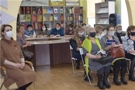 Семинар работников Мариинско-Посадской централизованной библиотечной системы
