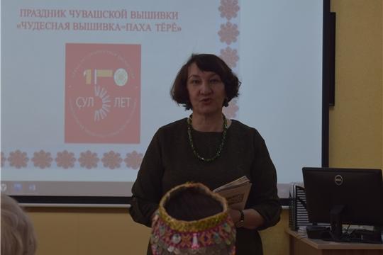 Центральную районную библиотеку посетили коллеги из МБУ «ЦБС» Чебоксарского района