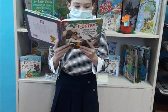 В Эльбарусовской сельской библиотеке прошла акция «Путешествие в страну Читалию»