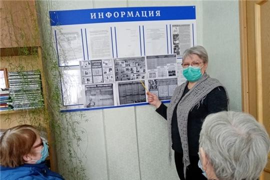 В Приволжской городской библиотеке прошла профилактическая беседа