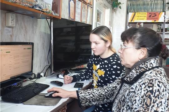 Библиотечный урок «Книга и компьютер» в Аксаринской сельской библиотеке