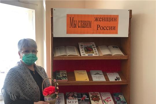 В Приволжской городской библиотеке функционирует книжная выставка «Мы славим женщин России»