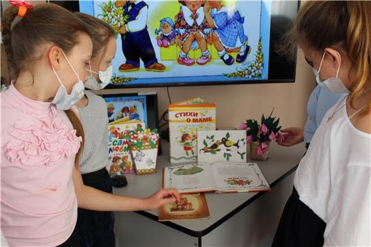 В детской библиотеке прошло праздничное мероприятие