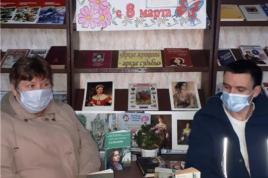Литературно-музыкальная композиция «Самым милым и любимым» в Аксаринской сельской библиотеке