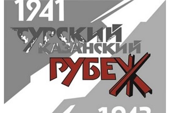 Историко-патриотический час «Здесь тыл был фронтом»