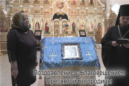 Поздравление иеромонаха Кирилла - настоятеля Свято-Троицкого собора г. Мариинский Посад с Благовещением Пресвятой Богородицы