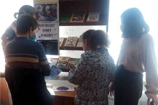 В Сятракасинской сельской библиотеке функционирует выставка «Космолет зовет в полет»