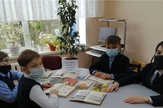 """В Шоршелской сельской библиотеке прошел час полезной информации """"Сам себе я помогу - я здоровье сберегу"""""""